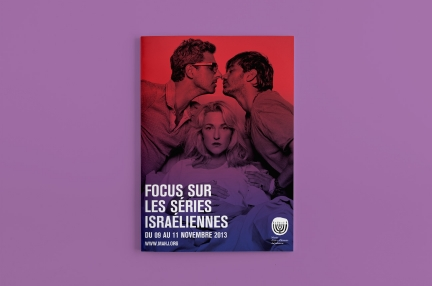 Séries israéliennes