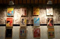 Roubaix Vintage Weekender – Acte 1
