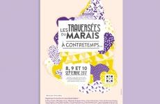 Les Traversées du Marais 2017