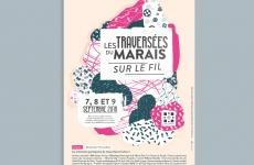 Les Traversées du Marais 2018