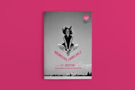Cinéma – Mémoire familiale